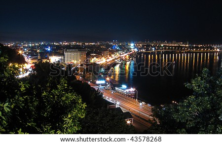 Night panorama Kiev city, Ukraine