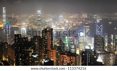 Night panorama of Hong Kong from Victoria peak