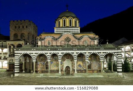 Night picture of the bulgarian Rila monastery with a falling star, built in year 1844