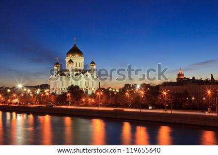 night scene of Moscow river and Orthodox church of Christ the Savior