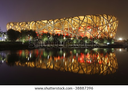night scenery of China National Stadium - the new landmark in Beijing