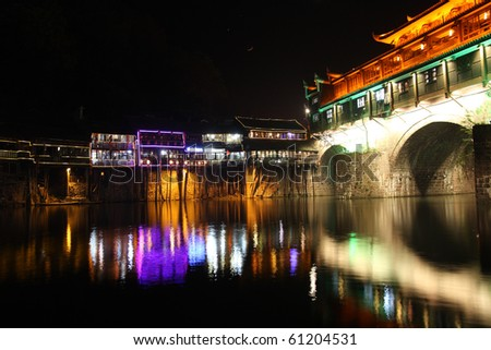 night scenery of the ancient town of phoenix in Hunan province,China