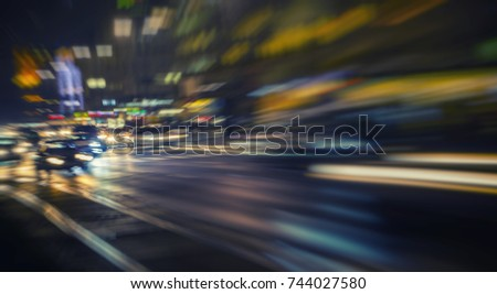 night traffic in the vienna  #744027580