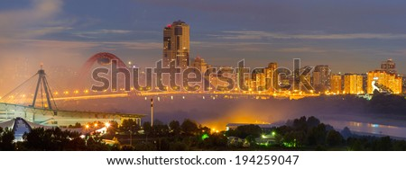 night view (aerial view) of the city Moscow in the summer night with fog with clouds #194259047