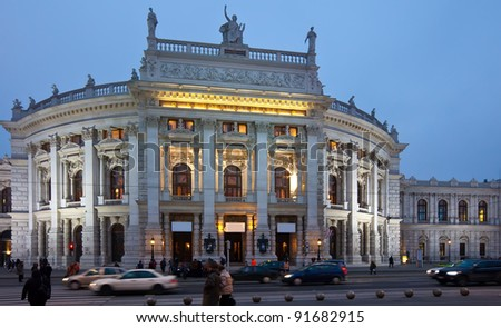 Night view Hofburg theater.  Vienna,  Austria