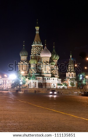 Night view of Beautiful St. Basil Cathedral, Moscow, Russia