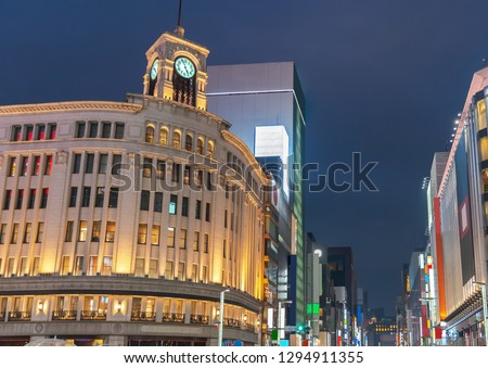 """Night view of Ginza District, The district has famous brand flagship stores everywhere, offers high end retail shopping. Text in Japanese is """"Chuo-ku, Ginza 4-Chome district"""""""