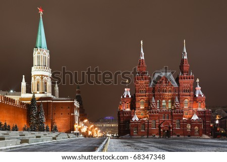 Night view of  Kremlin wall, Kremlin and Historical museum on Red square, Moscow, Russia