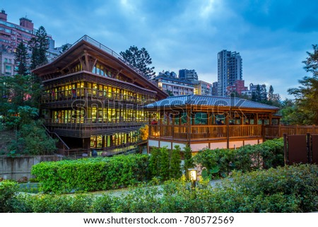 night view of library in beitou, taipei, taiwan #780572569