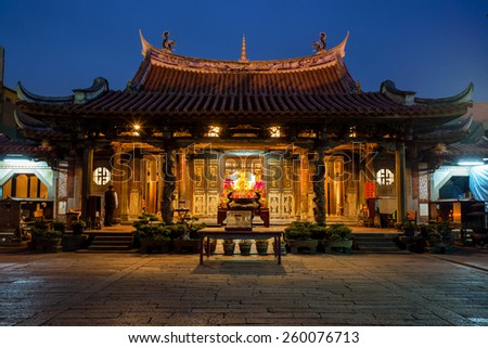 night view of Lung shan temple in Lukang, Taiwan