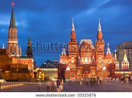 Night view of Red Square at Moscow