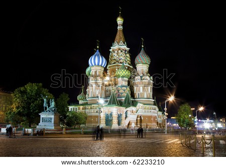 Night view of Saint Basil's Cathedral, Red Square, Moscow, Russia