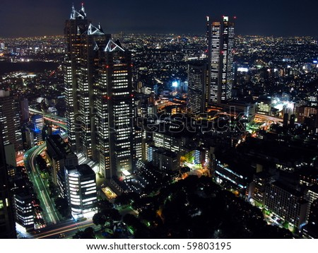 Night view of shinjuku