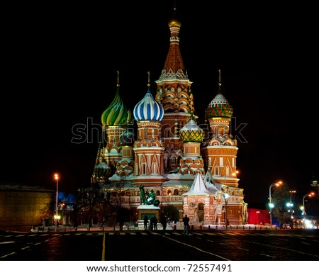 Night view of St. Basil Cathedral at Moscow