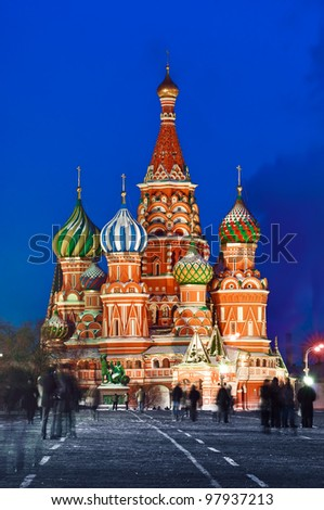 Night view of St. Basil Cathedral, Moscow
