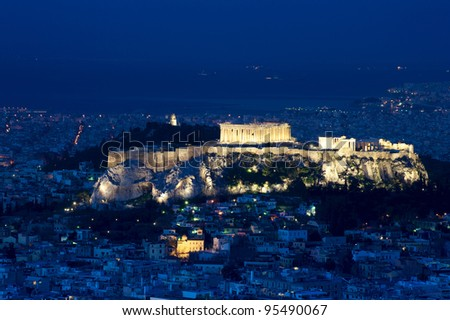 Night view of the Athens and Acropolis, Athens, Greece
