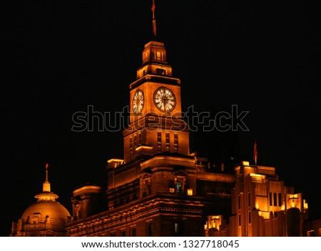 Night view of the bund in Shanghai #1327718045