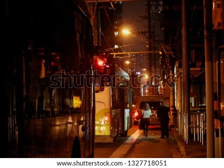 Night view of the bund in Shanghai #1327718051