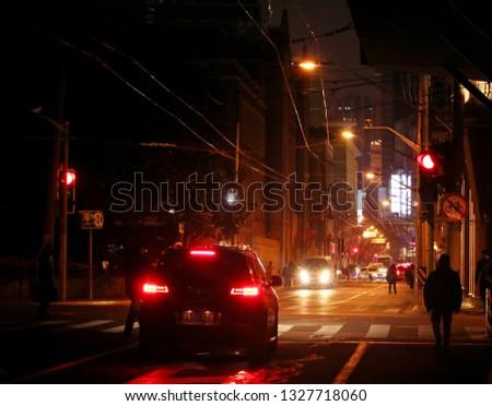 Night view of the bund in Shanghai #1327718060