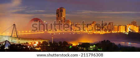 night view of the city Moscow in the summer night with fog with clouds #211796308