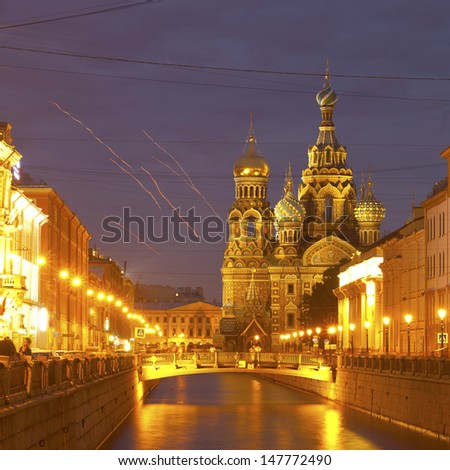 Night view of the Savior on Spilled Blood (Resurrection of Jesus Christ). St. Petersburg, Russia