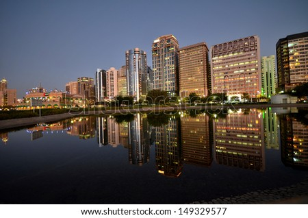 Night view of the skyscraperss in Abu Dhabi United Arab Emirates