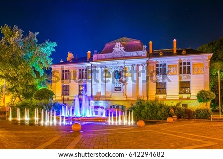 Night view of the Szczepanski Square with fountain and Palace of the Arts, opened in 1901 in Krakow, Poland. Zdjęcia stock ©