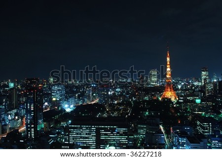 Night view of Tokyo metropolitan city, a city that never sleeps.