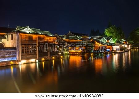 Night view of water town ancient town in Wuzhen, Zhejiang, China