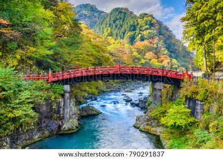 Nikko, Japan at Shinkyo Bridge.