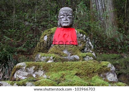 Jizo Statues Nikko Nikko Japan Jizo Statue at