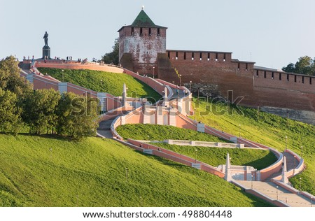 Nizhny Novgorod city, Russia.  A panoramic view of the Chkalov Staircase on the background of the Novgorod Kremlin, in the sunset light. Сток-фото ©