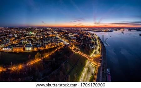 Nizhny Novgorod. Evening panorama of the Arrow. The setting of Naboo