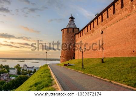 Nizhny Novgorod Kremlin at sunset, Russia Сток-фото ©