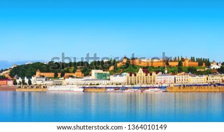 Nizhny Novgorod panoramic view. View of the Nizhnevolzhsk embankment, and Nizhny Novgorod Kremlin, Russia Сток-фото ©