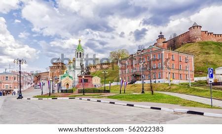 Nizhny Novgorod, Russia Сток-фото ©