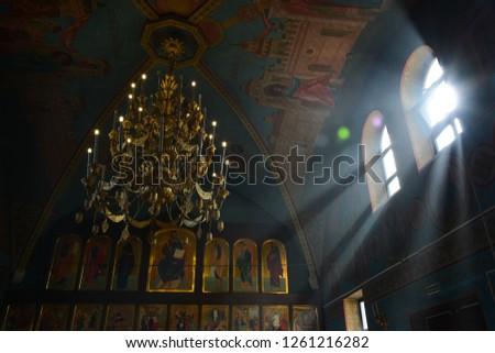 NIZHNY NOVGOROD, RUSSIA - AUGUST 24, 2018:  Sunlight in orthodox church in Lukoyanov city in Nizhny Novgorod region #1261216282