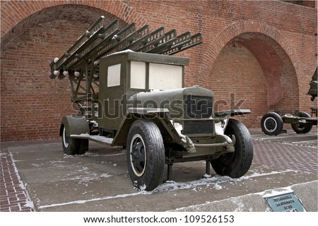 "NIZHNY NOVGOROD, RUSSIA - JANUARY 25: ""Katyusha"" (lorry-mounted rocket launcher) on display at World War II Soviet Army Weapons and Equipment outdoor exhibition in N.Novgorod Kremlin, 25.01.2012."