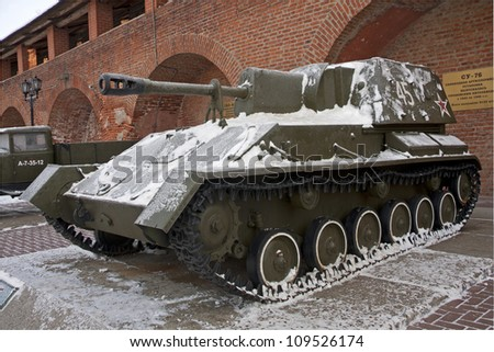 NIZHNY NOVGOROD, RUSSIA - JANUARY 25: SU-76(Self-propelled artillery unit) on display at World War II Soviet Army Weapons and Equipment outdoor exhibition in N.Novgorod Kremlin, 25.01.2012.