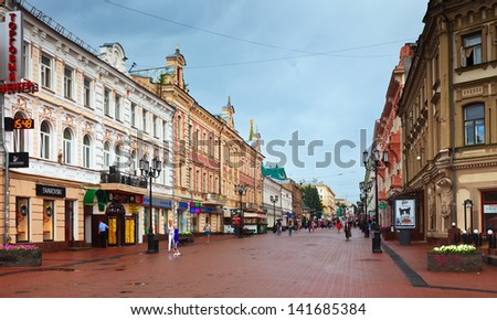 NIZHNY NOVGOROD RUSSIA JULY 19 Pedestrian street in old city in July 19 2012 in Nizhny Novgorod Russia City was founded in 1221 now is fifth largest city in Russia with population of 1 250 615
