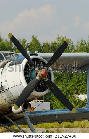 NIZHNY NOVGOROD. RUSSIA. JULY 31, 2014. STRIGINO AIRPORT.  Propeller of the old AN-2 plane