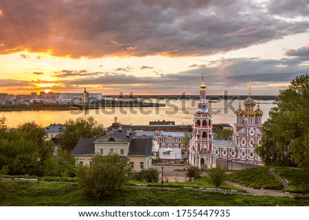 Nizhny Novgorod. Stunning summer sunset in Nizhny Novgorod with a view of the arrow and the confluence of the Volga and Oka rivers Сток-фото ©