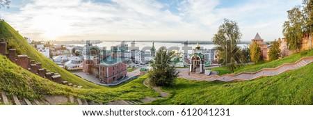 Nizhny Novgorod view of the Kremlin, the Cathedral of St. John the Baptist, the Bugrovsky doss house and arrows Сток-фото ©