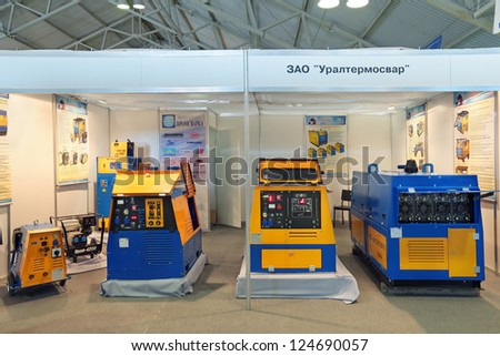 NIZHNY TAGIL, RUSSIA- AUG 22: Diesel welding units at exhibition RUSSIAN DEFENCE EXPO 2012 on August, 22, 2012 at Nizhny Tagil, Russia
