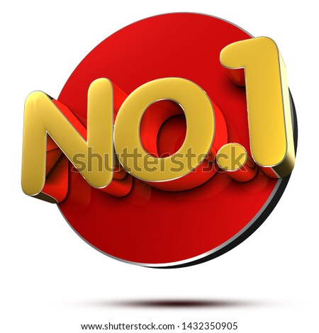 no.1 3d rendering on white background.(with Clipping Path). Сток-фото ©