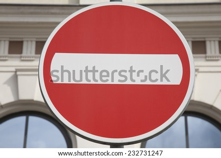 No Entry Sign in Urban Setting