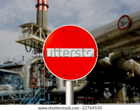 No entry traffic sign in front of an industrial area - stock photo