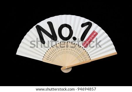 No. 1 folding fan from Japan isolated on black velvet background