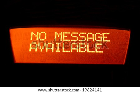 no message available on display in car