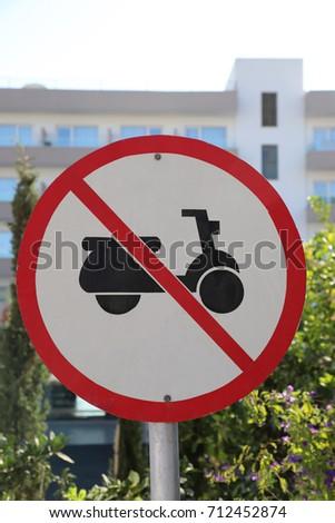 No mopeds #712452874
